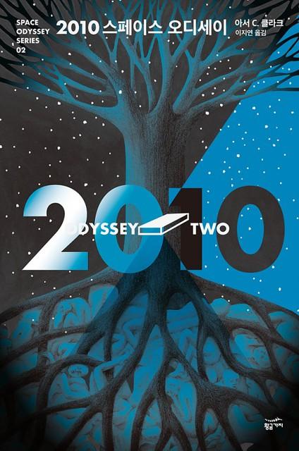 20170811_2010_Odyssey_Two