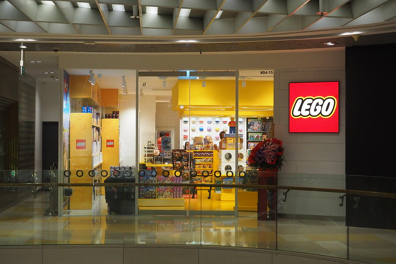 LEGO Certified Store ION VIP Night