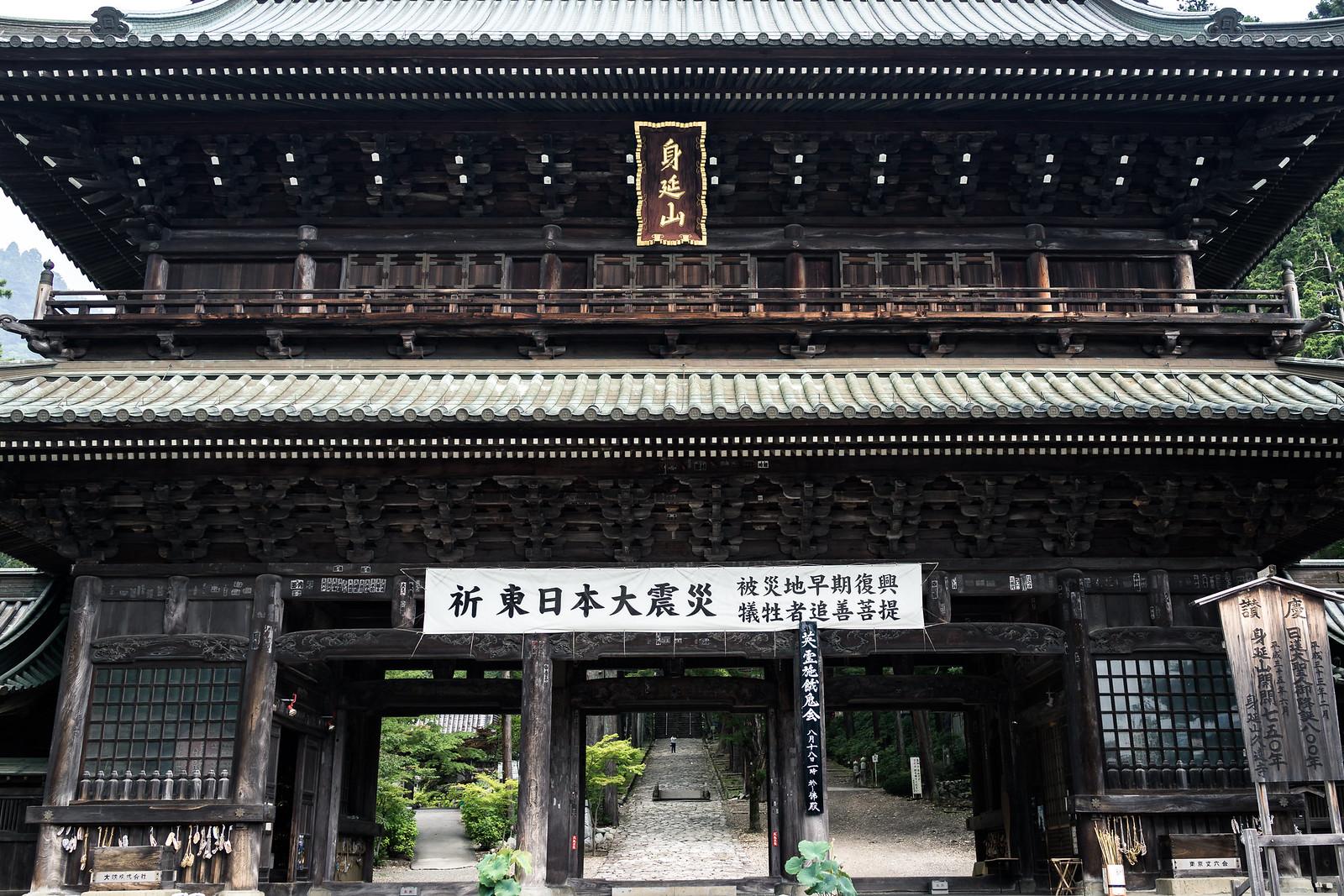 Kuonji_2017_1