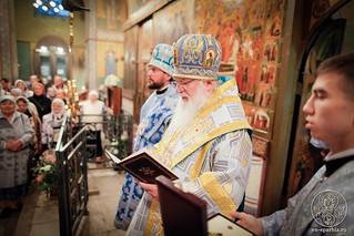 Софийский собор 730