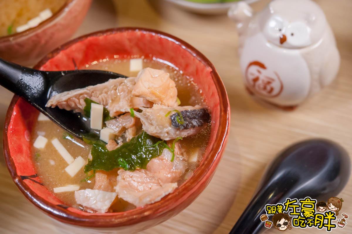 築饌日式料理丼飯壽司-43