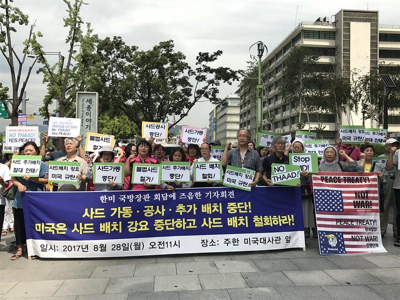 20170828_사드배치강요중단 기자회견