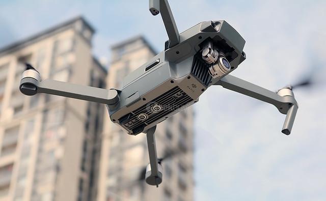 DJI-Mavic-Pro-Mini-Foldable-Quadcopter--20161011150720430
