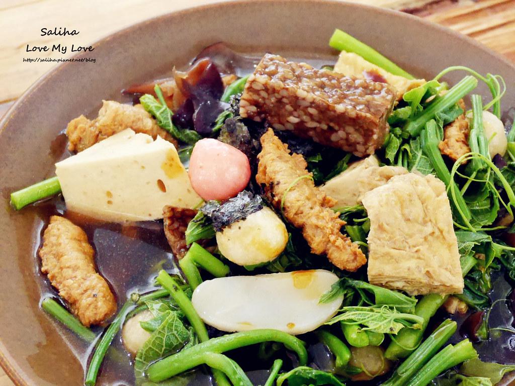 台北東區國父紀念館站附近素食餐廳推薦VEGE CREEK 蔬河
