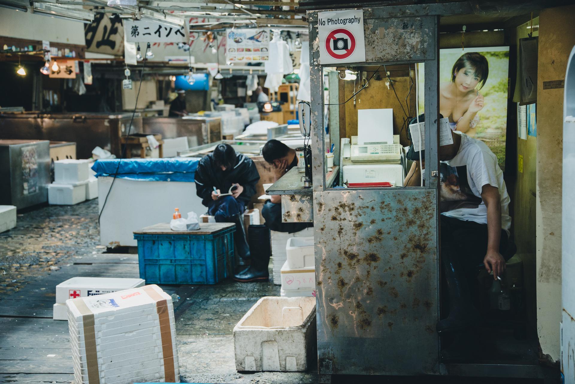 tsukiji tokio
