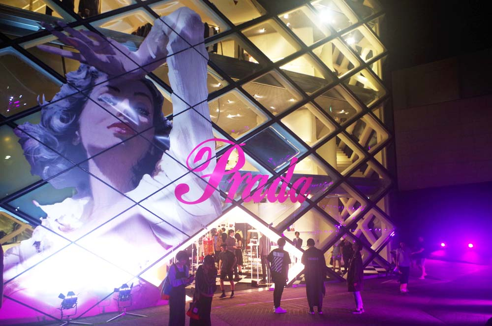 toomilog-VOGUE_FASHIONS_NIGHT_OUT_2017_029