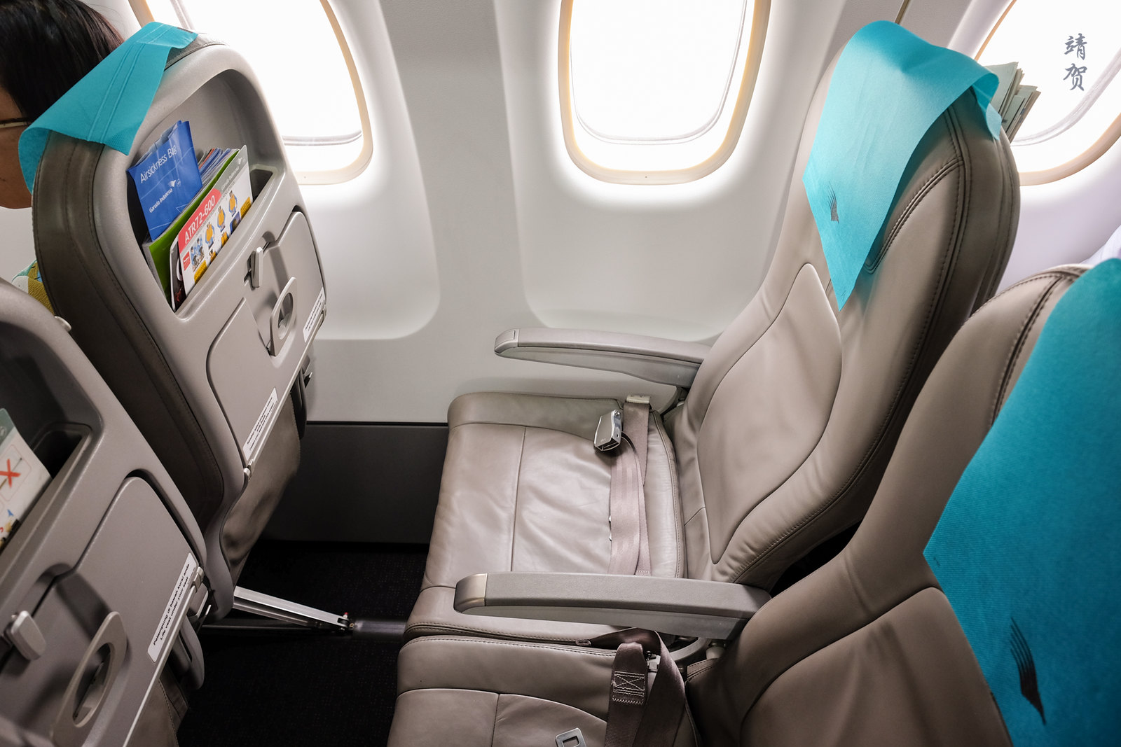Economy class seats on the ATR72