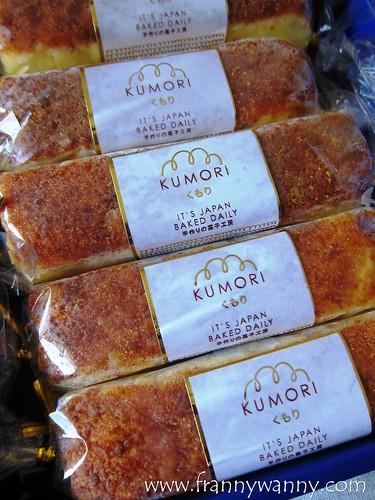 kumori cheese 3