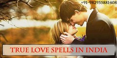 Spell to bring love into my life in india | +91-9855881408