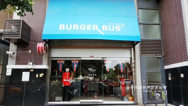 漢堡巴士_170910_0028