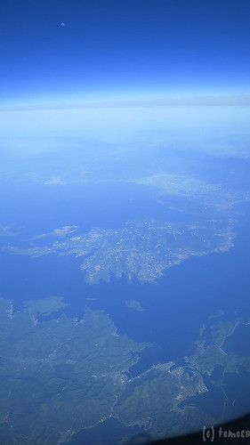 Amakusa city