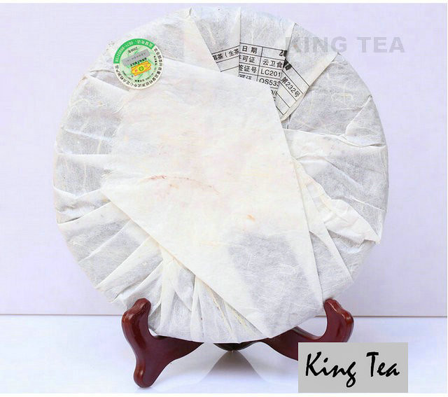 Free Shipping 2008 ShuangJiang MENGKU BingDao ChunBing Beeng Cake 500g YunNan MengHai Organic Pu'er Raw Tea Sheng Cha Weight Loss Slim Beauty