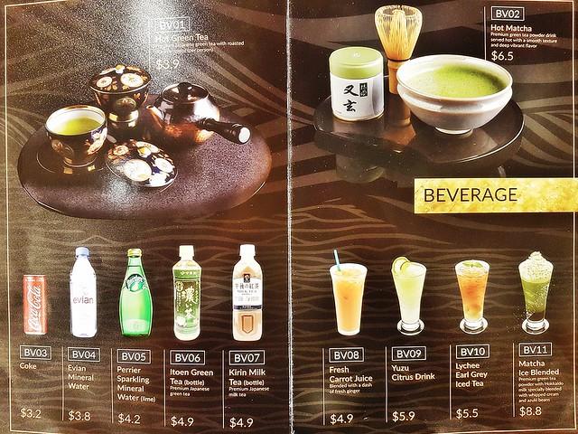 Misato Menu - Beverages