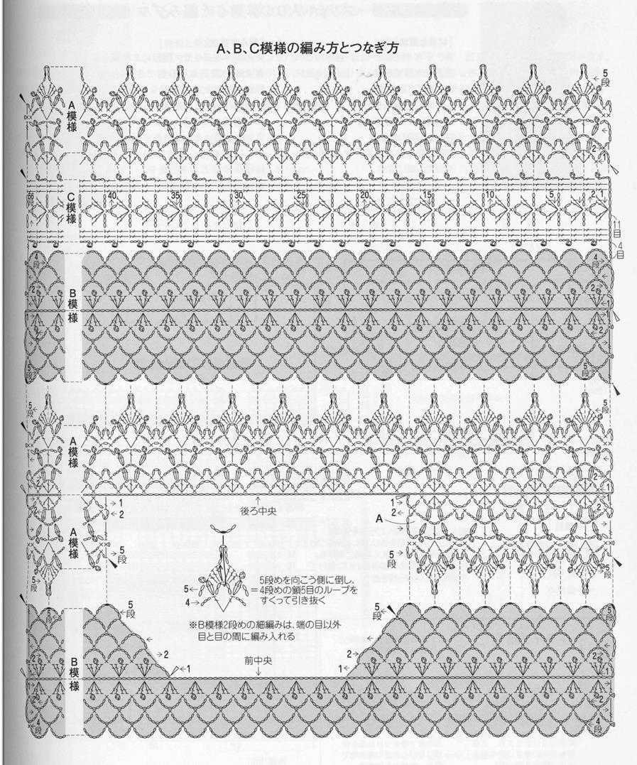 1320_Crochet new standard_2 (3)