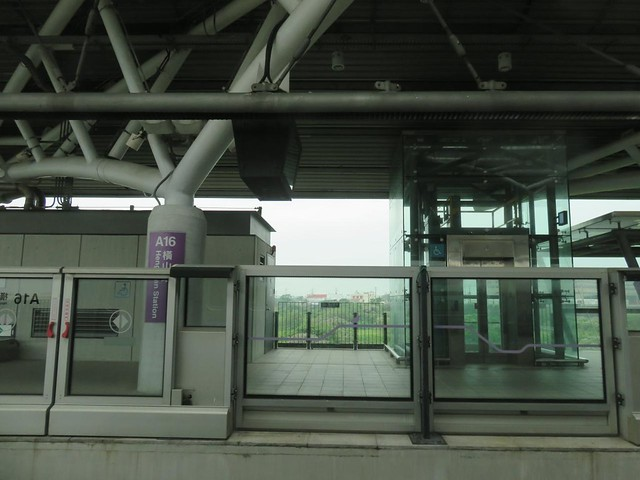 Taoyuan Mass Rapid Transit