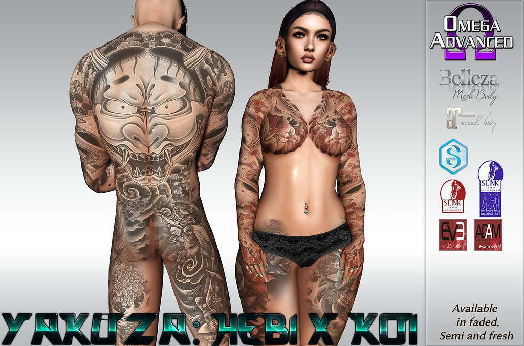 Yakuza: Hebi X Koi - SecondLifeHub.com