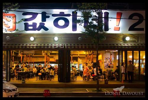 Evening in Seoul