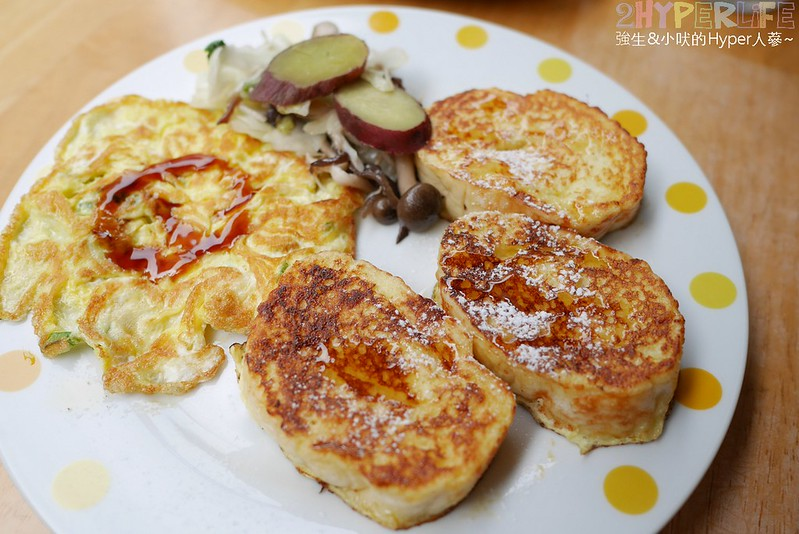 蔬服蛋餅_台中北區美食早餐 (8)