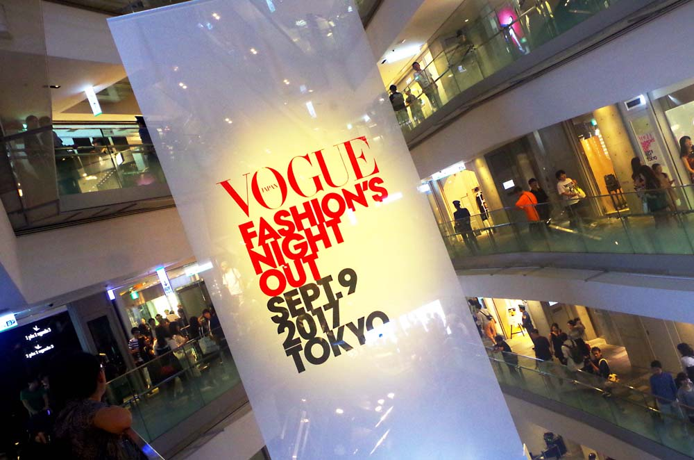 toomilog-VOGUE_FASHIONS_NIGHT_OUT_2017_008