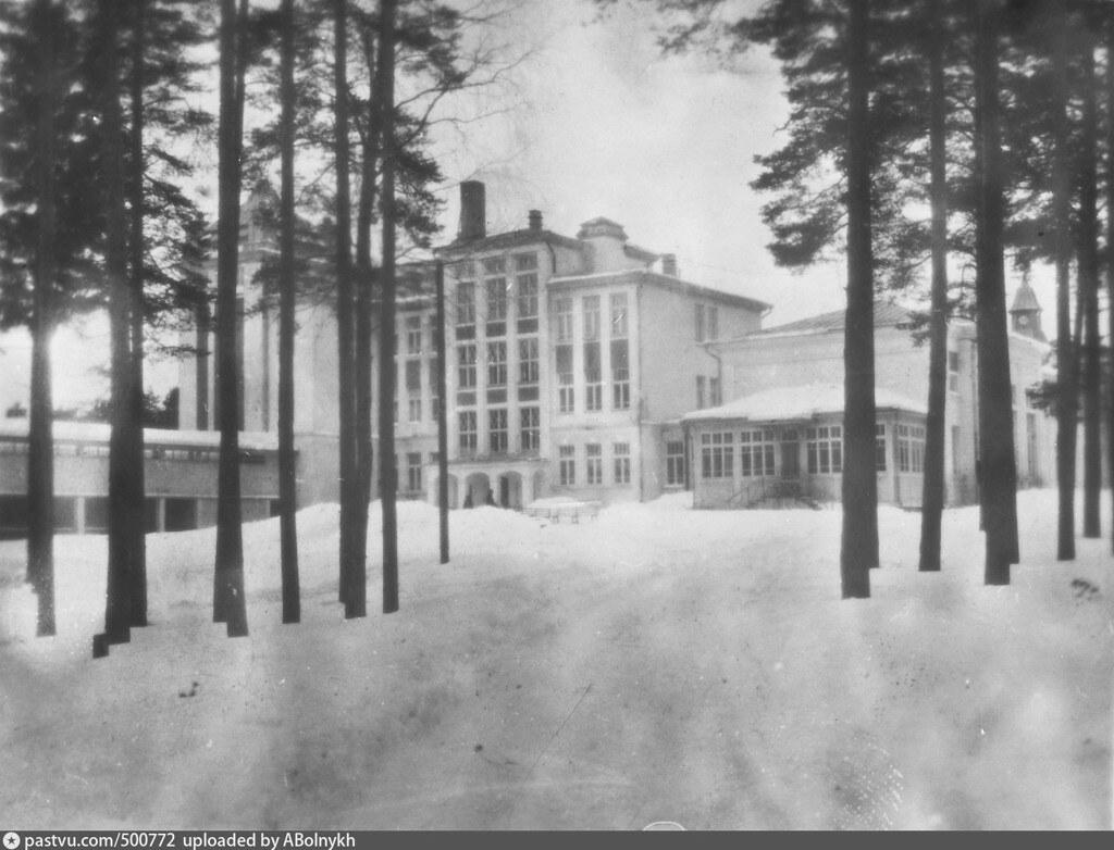Халила 1946