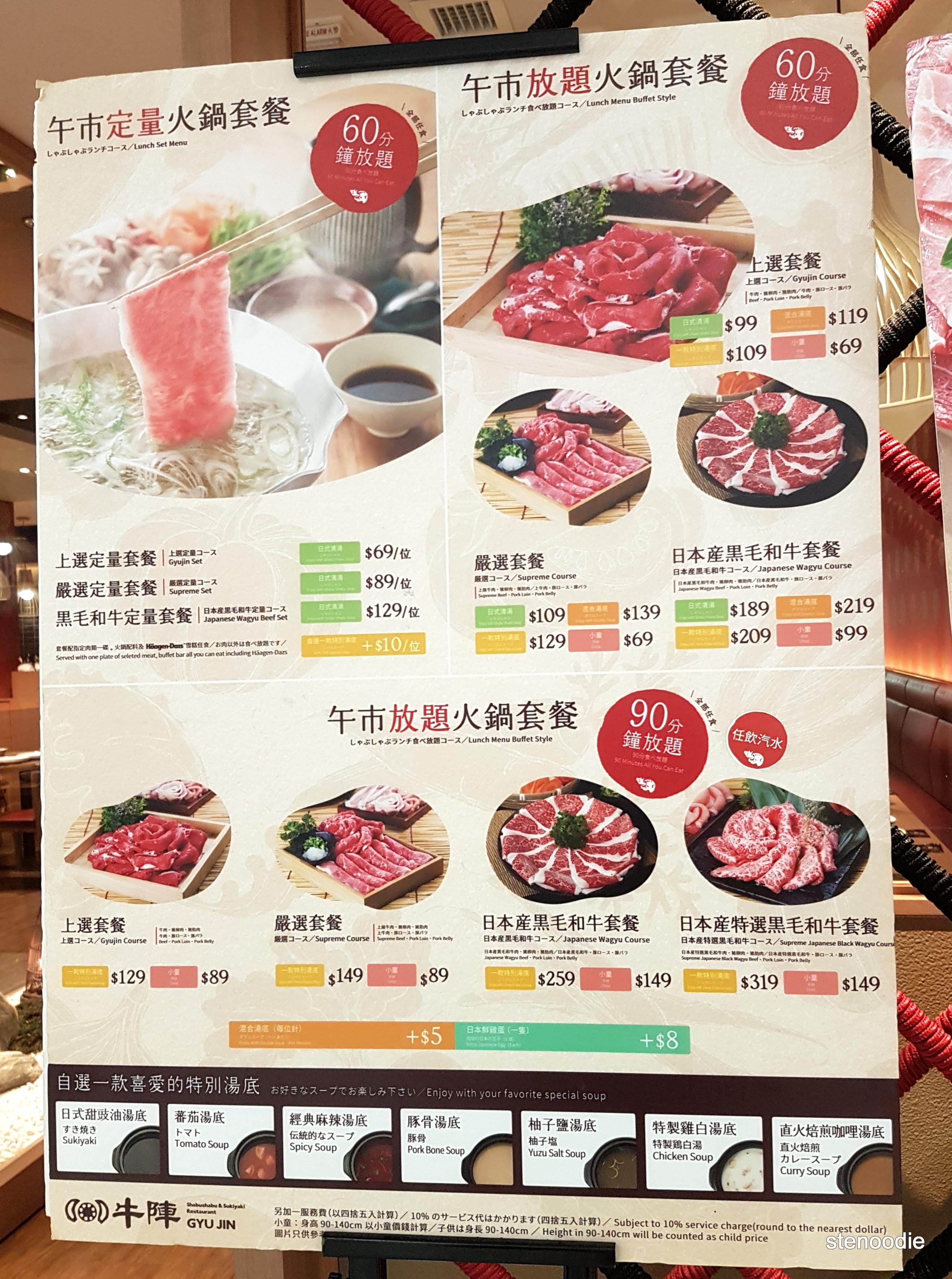 Gyujin Shabu Shabu & Sukiyaki Restaurant lunch menu
