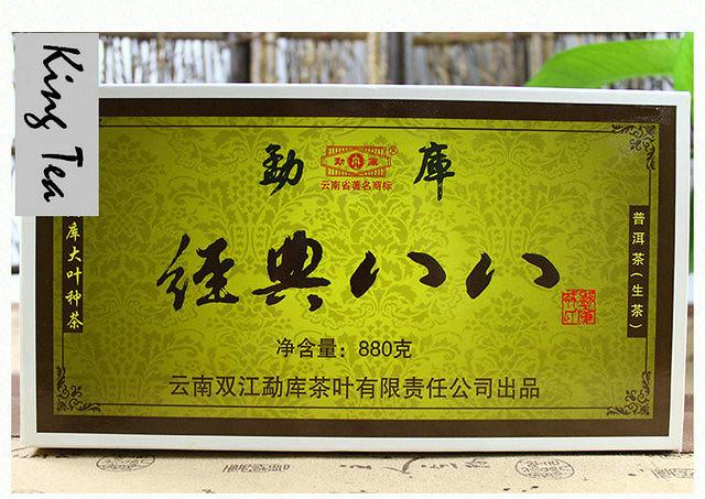 Free Shipping 2011 ShuangJiang MENGKU Arbor Brick Zhuan 880g China YunNan Chinese Puer Puerh Raw Tea Sheng Cha