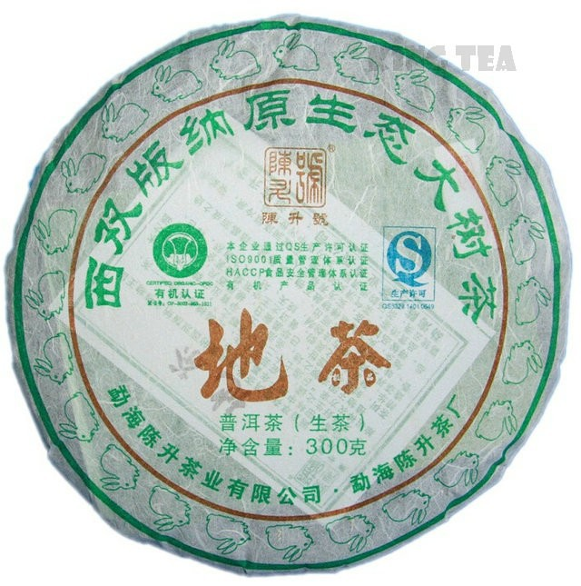Free Shipping 2011 ChenSheng Beeng Cake Bing Di Cha 300g YunNan MengHai Organic Pu'er Raw Tea Sheng Cha Weight Loss Slim Beauty