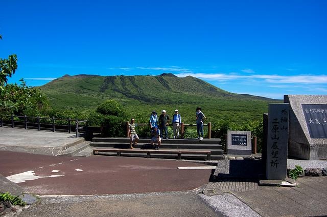 これから三原山に登ります