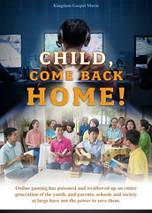 Posters?Child, Come Back Home!
