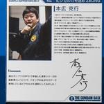GUNDAM_BASE_TOKYO-16