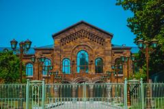 Армения. Здание на территории Эчмиадзинского кафедрального собора.