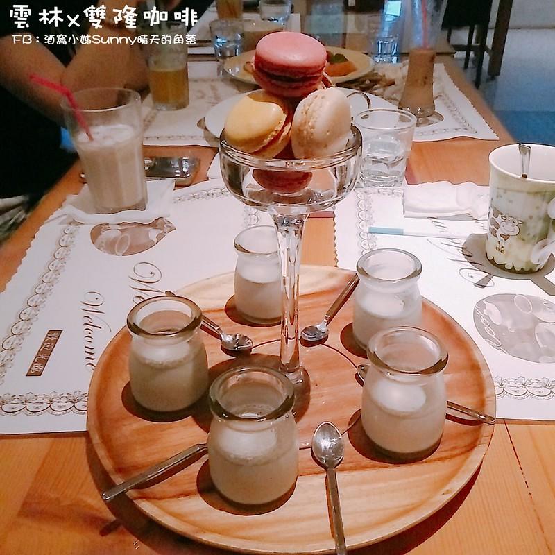 20170722 雙隆咖啡 晚餐
