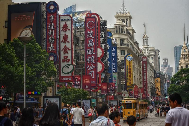 Selección shanghai