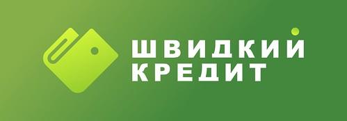 ПриватБанк реалізував програму швидкого кредитування громадян