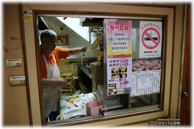 0723閩式燒餅004