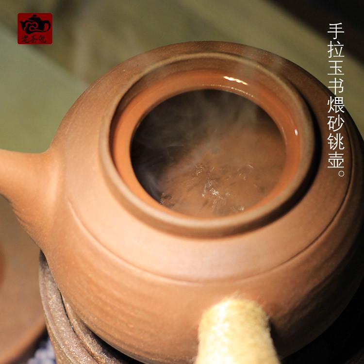 Free Shipping ChaoZhou Teapot Handmade shatiao 610ml yushuwei Brewing Tea M16122614