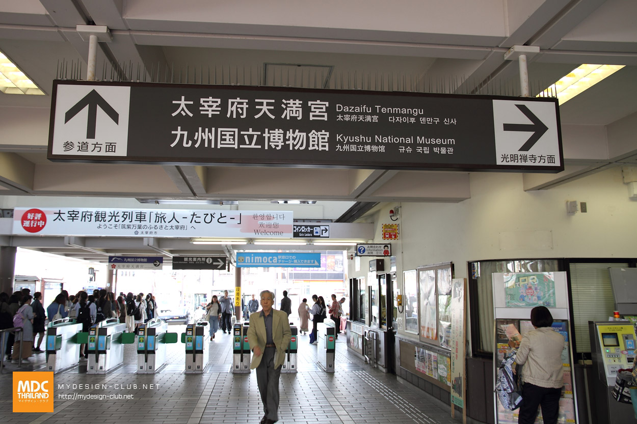 MDC-Japan2017-0651