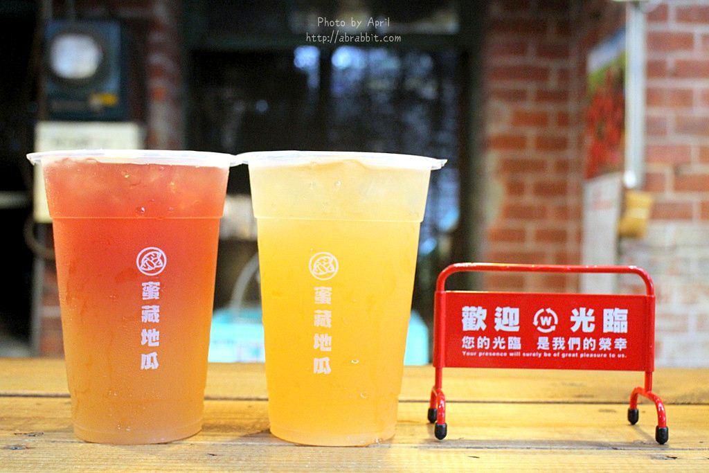 36399812092 00cc03f1e5 o - 台中第二市場|蜜藏地瓜-超美的古早味漸層飲料