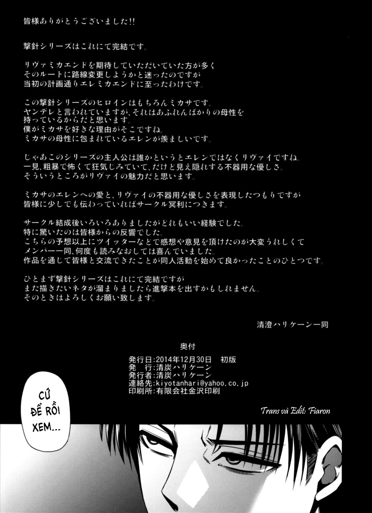 HentaiVN.net - Ảnh 42 - Gekishin (Attack on Titan) - Firing Pin - Gekishin Yon