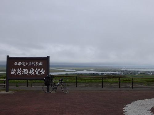 昨日の釧路湿原よりそれっぽい