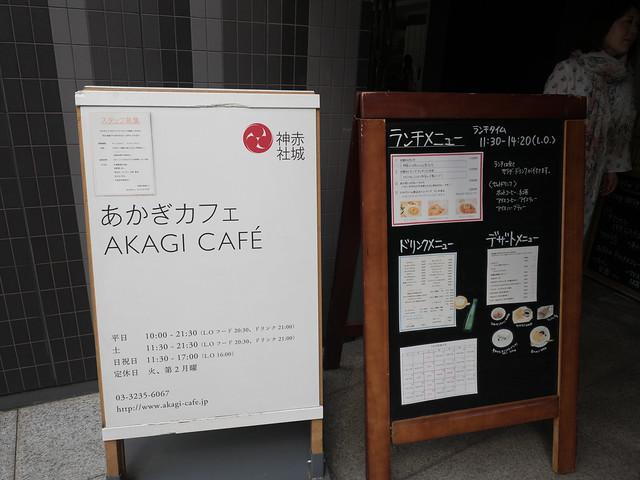 20170819_0139_神楽坂.jpg
