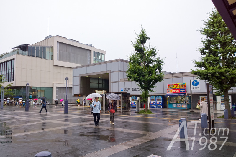 Center-Kita Station