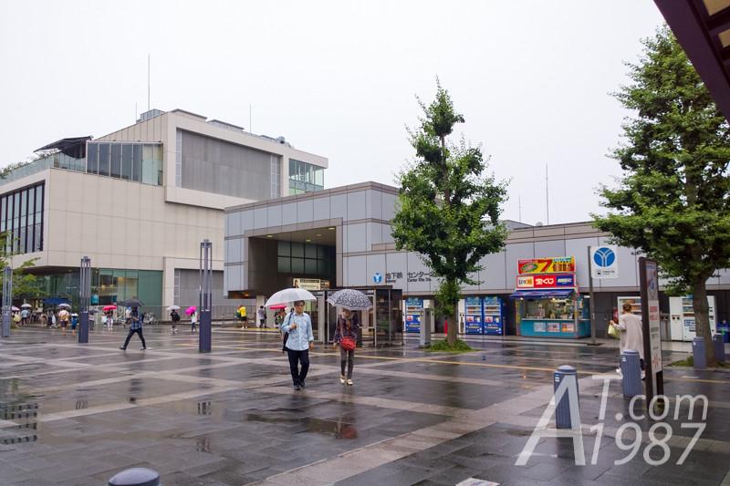 Center-Kita Station