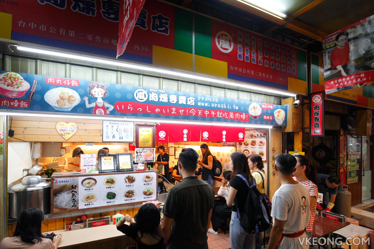 Lan's Minced Pork Restaurant Taichung Market