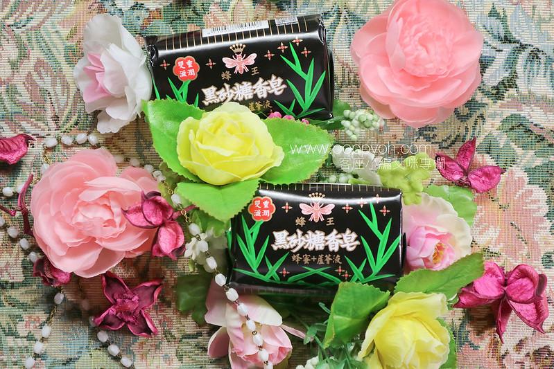 010.蜂王黑砂糖香皂