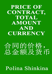 PRICE-OF-CONTRACT,-TOTAL-AMOUNT-AND-CURRENCY