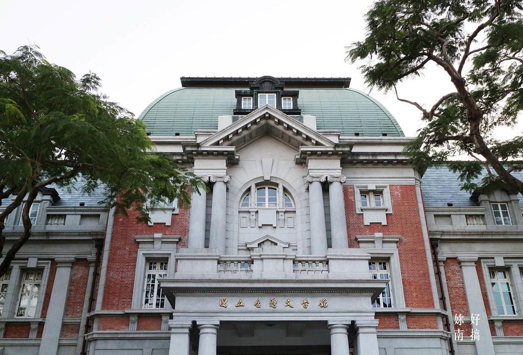 台南古蹟景點-台灣文學館