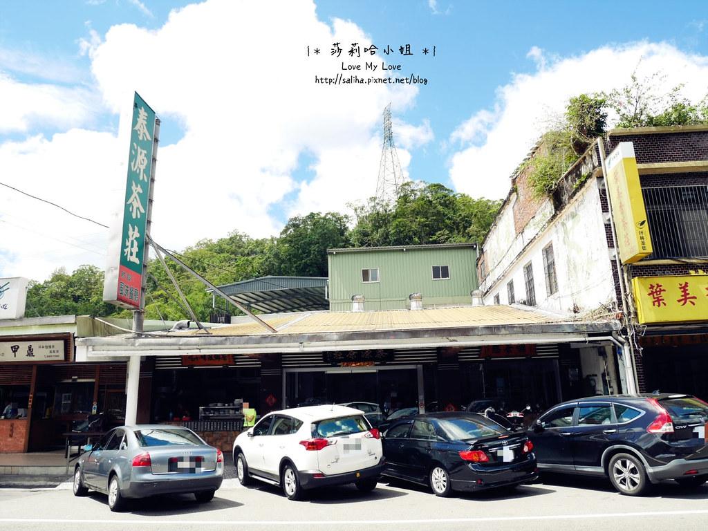 新北市坪林老街特色餐廳茶香美食推薦泰源茶莊 (2)