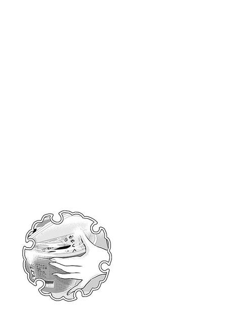 Minamoto-kun_Monogatari_c237