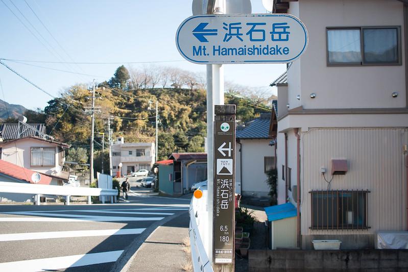 20161210-浜石岳-0080.jpg